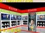 常州定制鞋柜 数码展柜,化妆品柜台货架生产,鞋柜生产厂家