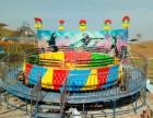 户外大型陆地游乐设备 迪斯科转盘 金山游乐厂家已认证