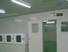 东莞专业承接大型工厂厂房、办公室、净化车间装修工程