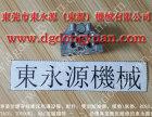 天津油泵开关,SANDSUN微動開關-东永源机械