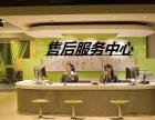 欢迎浏览~杭州三洋中央空调清洗保养售后维修电话~全国总部网站