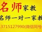 深圳龙华观澜在职教师数学英语家教辅导