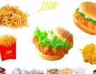 东莞汉堡店加盟 技术教学在哪里