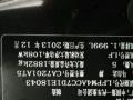 马自达马自达6 2013款 2.0 手自一体 超豪华版 其它