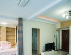 林科大 中心医院精致公寓房