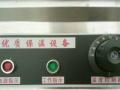 饭店饭菜保温设备