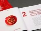 宝山区画册设计印刷厂 专业样本印刷厂 画册设计印刷