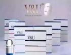 膜法传奇VU面膜护肤品零售 批发 招代理