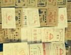防油纸袋生产厂家