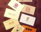 西安名片印刷/西安名片制作/西安宣传单页/宣传画册印刷