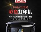 专业快修电脑打印机复印机!硒鼓加粉20元起!