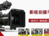 南寧企業宣傳片制作視頻剪輯項目承接公司