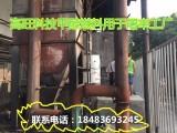 四川高旺 清洁环保的甲醇燃料用于各种锅炉和窑炉