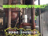 四川高旺 醇基燃料 甲醇燃料 用于各种食品锅炉的改造 环保