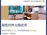 光谷三环内 首付只要13万总价27万 复式小寓先抢先得