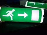 深圳應急燈,寶安消防指示燈,沙井安全指示牌原廠直銷品質保證