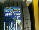 全新轮胎,米其林马牌,邓禄普,普利司通,固特异轮胎出售