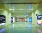 LED发光字 形象墙 门头灯箱 广告招牌