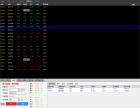 双赢融券股票交易系统