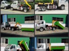 勾臂 自卸 挂桶 压缩垃圾车厂家直销质量有保证价格更优惠!面议