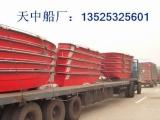 专业生产水利冲锋艇的造船厂 公务船徐本