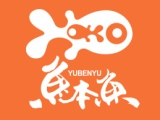 北京鱼制品批发鱼糕餐饮小吃加盟麻辣烫煎饼小本创业代理吃