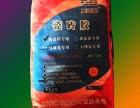 Z5型 瓷砖粘结剂(瓷砖胶)