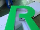 环氧镜面不锈钢树脂发光字 精工树脂字
