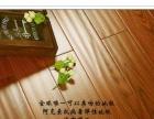 阿克索地板加盟 地板瓷砖 投资金额 1-5万元