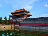 莆田跟团到北京旅游一个人多少钱|北京+天津品质纯玩双飞五日游
