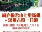 中国国旅(浙江)国际旅行社专业代办各国签证