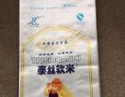 厂家直销大米袋、腻子粉袋等彩印编织包装袋