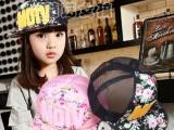 夏季防晒韩版儿童MDIV网帽平沿帽嘻哈棒球帽 太阳帽子宝宝帽批发