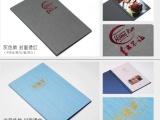 北京菜谱印刷到后期菜谱制作的一整套菜谱服务提供商