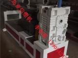 HDPE大口径中空壁缠绕管设备生产线李春霞青岛亚信