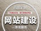 大庆网站建设_大庆网站制作_大庆网站设计