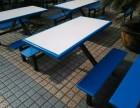 重庆啸丰家具直销餐桌玻璃钢餐桌