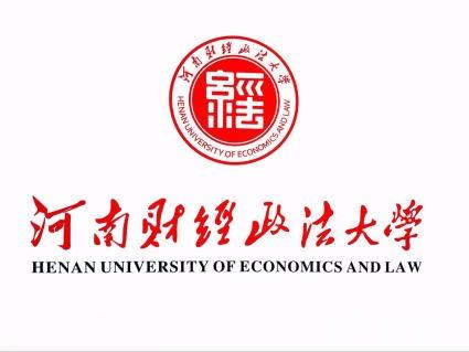 圆你大学梦!河南财经政法大学成人教育招生啦