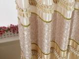 新款窗帘厂家直销 高档纺真丝提花面料半遮光卧室窗帘布批发