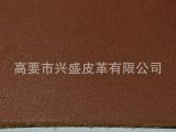 皮牌皮 巴西进口原材料加工 真皮牛皮革 头层牛皮 正品A货批发厂