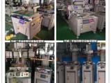 东莞销售回收二手丝印机出售回收二手移印机