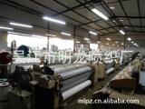 420D PVC涂层牛津布环保新欧标 箱包面料 生产布料厂家