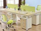 厂家直销办公桌,会议桌,前台,椅子货架等订做各类办公家具!