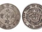 重庆酉阳古董古钱币鉴定收购