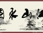温州字画交易价格