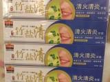 厂家生产直销竹盐清牙膏进货渠道 物流专业发货