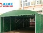 定做工厂雨棚 活动帐蓬 移动帐蓬 物流推拉雨篷