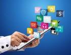 传统行业较有效互联网解决方案 源自于湛江微聚公司