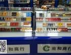 厂家供应木质烤漆高档烟柜收银台一体烟柜带收银台超市收银台
