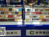 定制烤漆烟草专用柜组合柜超市高档香菸柜台烟酒货架卷烟台